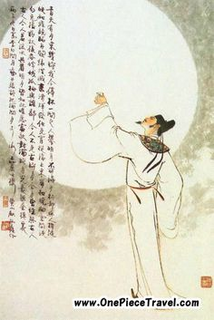 Song Dynasty Poet