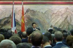The Chinese Ambassador addresses the assembly