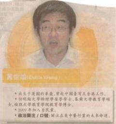 Thumbnail of article in chinese