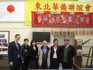NE Chinese Association March 2012