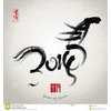 Year of Horse 2014