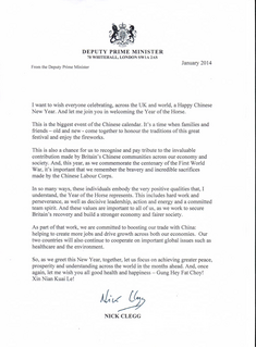 DPM Chinese New Year Message 2014