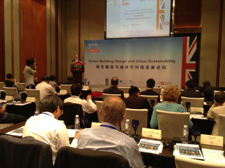 Merlene Emerson on UK Business Delegation to China May 2014