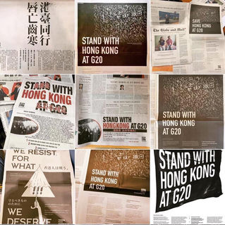 HK anti extradition billl advert